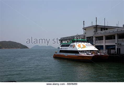 A ferry is seen at the pier on Lantau Island, Hong Kong